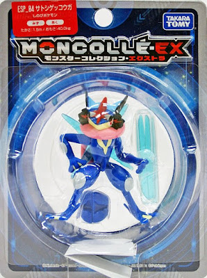 Ash Greninja figure Takara Tomy Monster Collection MONCOLLE ESP series