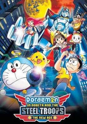 Doraemon: Nobita and the Steel Troops
