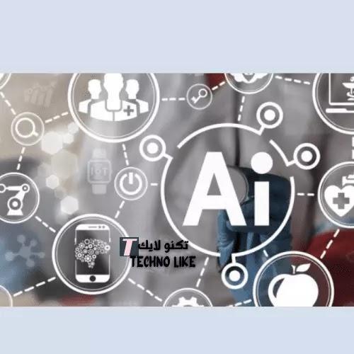 اهمية الذكاء الاصطناعي في تطوير الويب