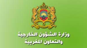 مباريات لتوظيف أكثر من (95 منصب) بوزارة الشؤون الخارجية والتعاون الدولي