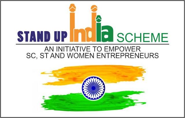 स्टैंडअप इंडिया योजना