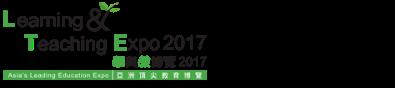 講座推介 :「學與教博覽2017」特殊教育需要研討會 - 帶領自閉症孩子走上IT之路 / 本會顧問崔煒韜先生
