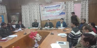 Health Festival Organized At Sultanpur Uttar Pradesh