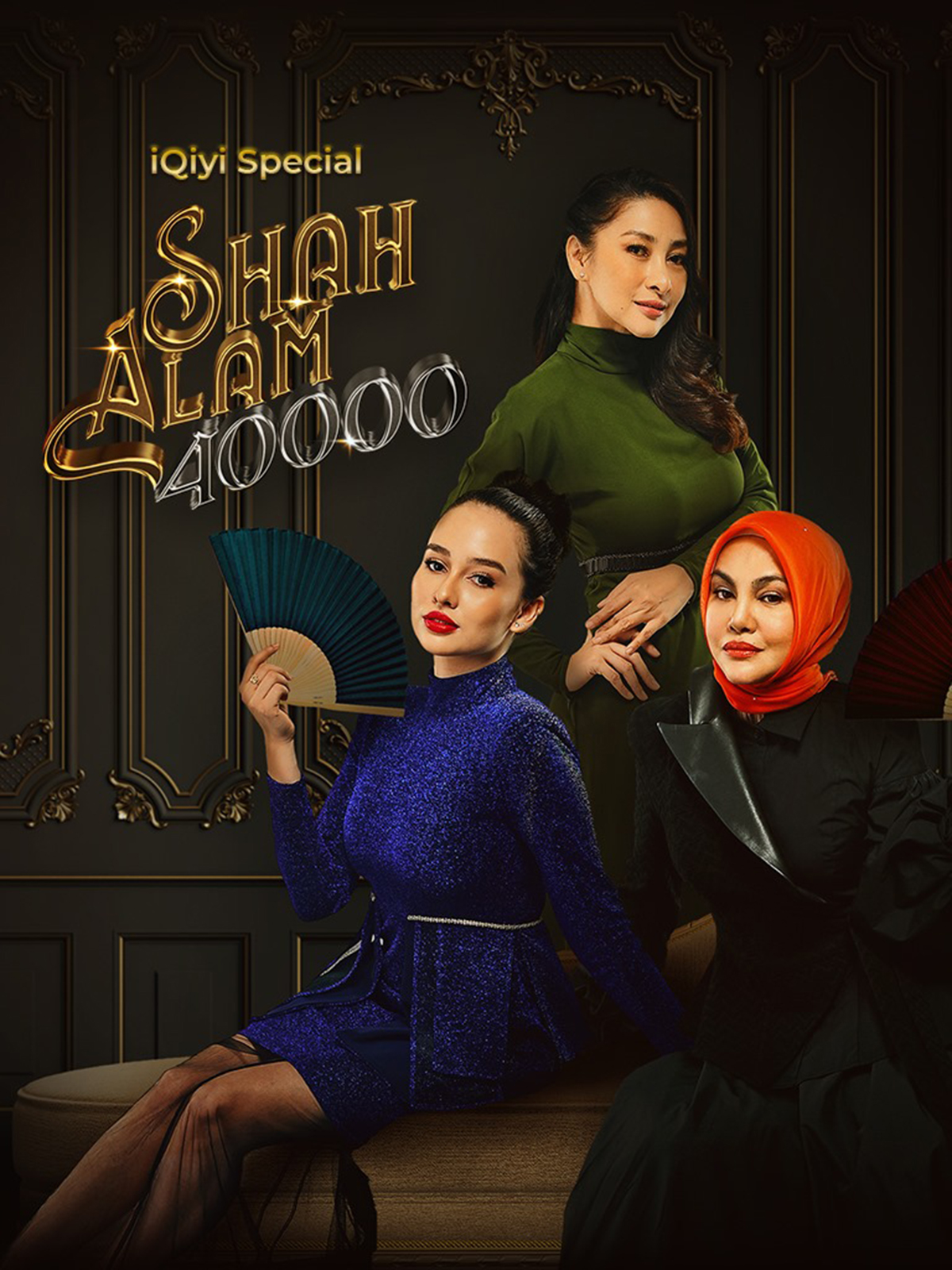 Drama Shah Alam 40000 Episod 1-28 (Akhir) Lakonan Rita Rudaini, Umie Aida dan Anna Jobling