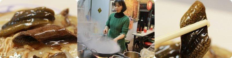 民族路老牌鱔魚麵|鱔魚廖|原康樂市場美食