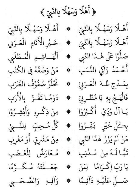 ahlan wa sahlan binnabi dalam tulisan arab dan latin
