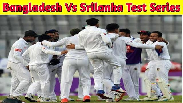 Bangladesh-Tour-Of-Srilanka-Test-Series-2021