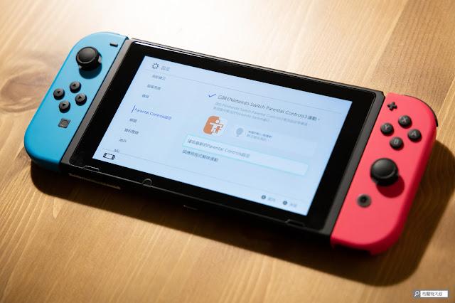 【生活分享】小孩 Switch 不會玩過頭,爸媽必學的 Parental Controls 設定 - 也防範大人遊戲玩太多