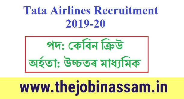 Tata Airlines Recruitment 2019-20