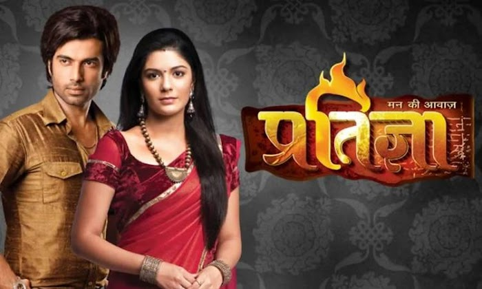 Bold daughter-in-law 'Pratigya' is coming again on TV, the team left for Prayagraj for shooting!