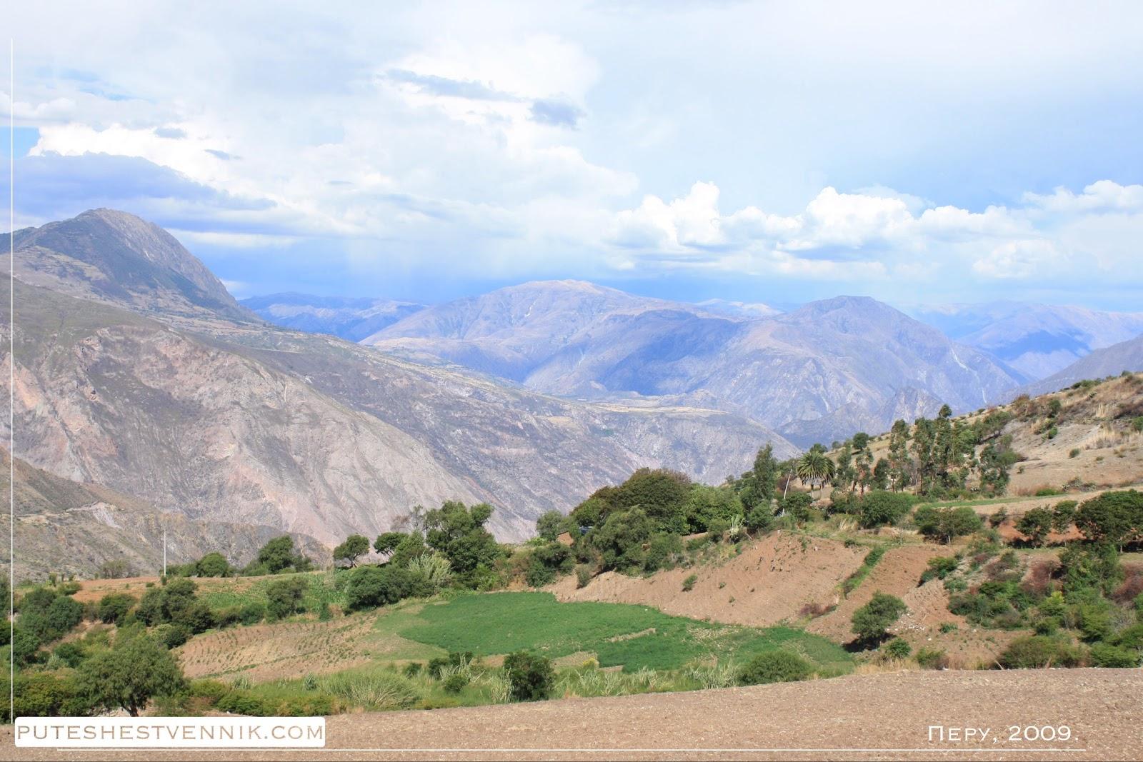 Приключения в горах Перу