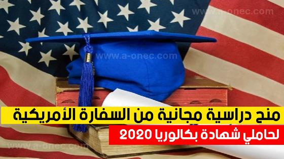 Full scholarship for international students in USA
