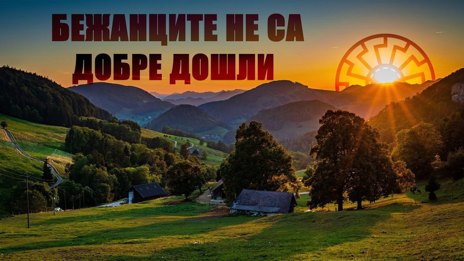 https://1.bp.blogspot.com/-kkiiCYShsdQ/Xc__0OdvZzI/AAAAAAAAAz4/hpEapmcn1A4bT6SH5bWyciwOgGD4l64yACLcBGAsYHQ/s1600/Germany_Mountains_Sunrises_and_sunsets_Houses_568280_3840x2160.jpg