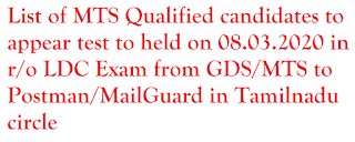 Exam result from GDS/MTS to Postman/MailGuard in Tamilnadu circle