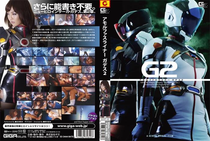 GEXP-40 Amorphousliner GODDESS 2