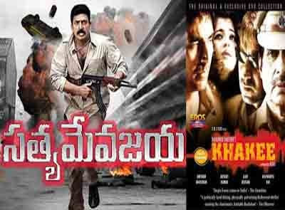 Khakee (2004) Unknown Facts In Hindi