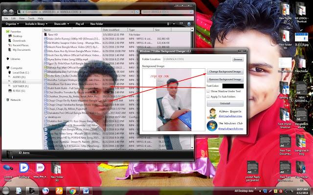 How To Change the Folder Background | Folder ব্যাকগ্রাউন্ড চেন্জ করুন নিজেই 5
