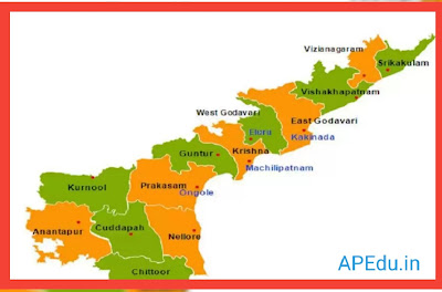 Home survey in AP .. YSSAR Navasakam from today