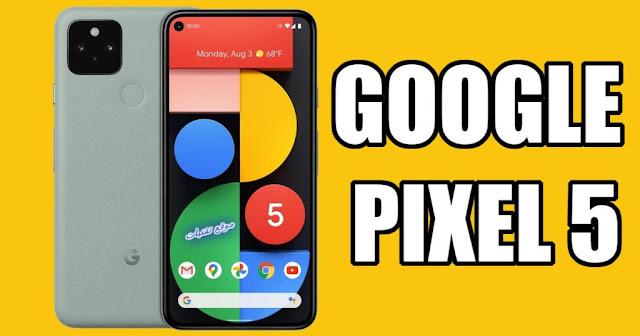 مواصفات ومميزات احدث هواتف جوجل Google Pixel 5