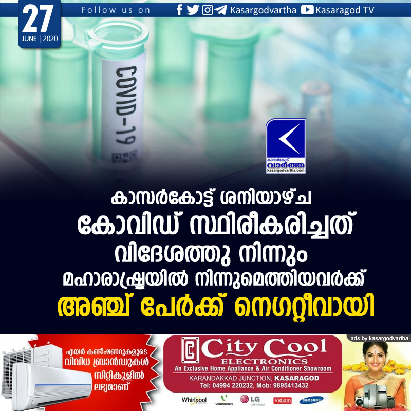 kasaragod, news, COVID-19, District, Kerala, Report, 9 covid positive cases in Kasaragod