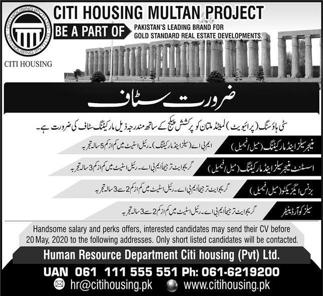 CITI Housing Multan Project Jobs