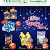 عروض فاطمة هايبر ماركت الامارات Fathima Hypermarket Offers 2018 حتى مايو 30