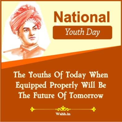 national-youth-day-quotes