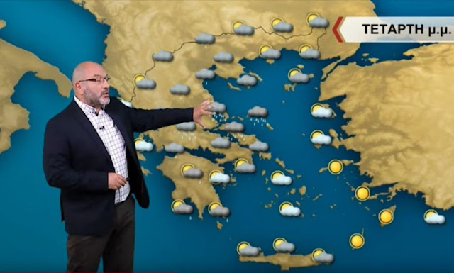 48ωρο με έντονες βροχές προβλέπει ο Σάκης Αρναούτογλου (βίντεο)