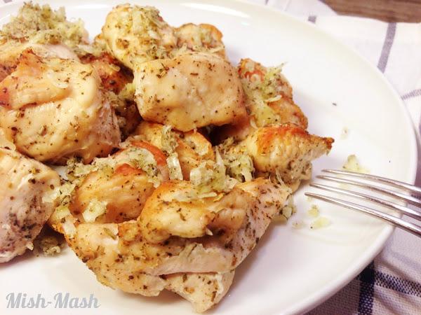 Ароматни пилешки късчета с пармезан