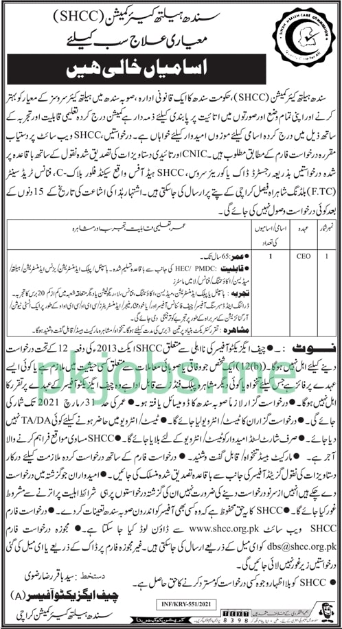 Latest Sindh Health Care Commission Management Posts 2021 Ad2