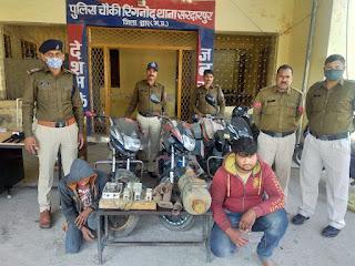 चोरी के मोटरसाइकिल तथा किसानों के खेतों से चुराए मोटर पंप को बरामद