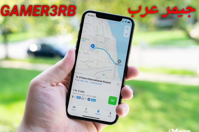 iOS 14: Picture-in-picture video