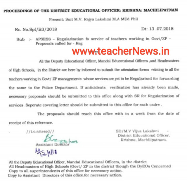 AP Teachers Regularization In service of Tearhers working in Govt /Z.P -Proposals