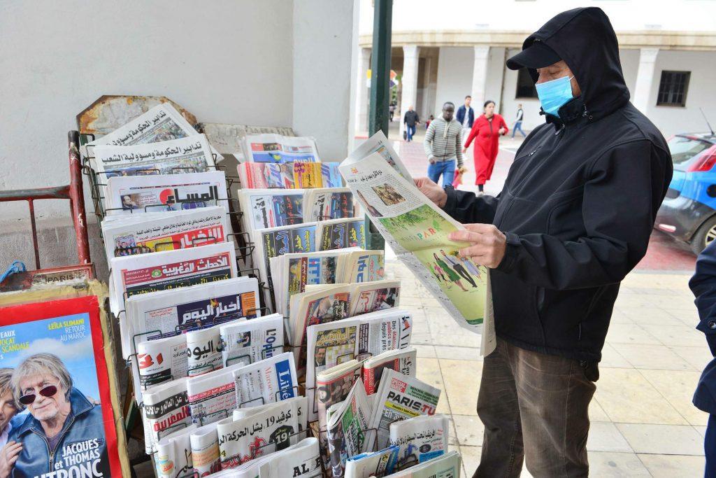 قرار عودة الجرائد الورقية يمكن الأكشاك والمكتبات من فتح أبوابها