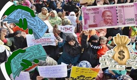 भारतातील 'सरोगेट लॉबिंग'