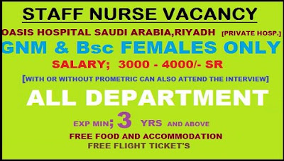 http://www.world4nurses.com/2017/02/staff-nurse-vacancy-oasis-hospital.html