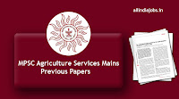 MPSC Agriculture Services Mains Previous Papers