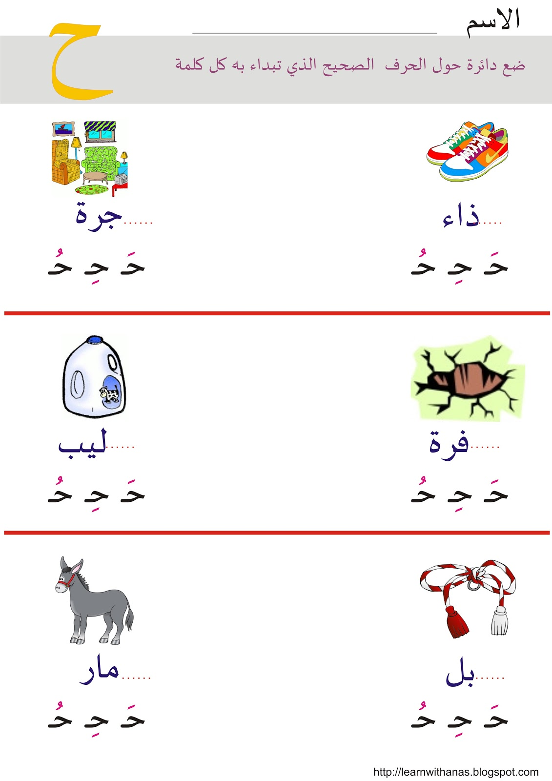 Images About Language Learn Arabic