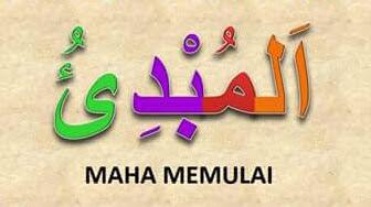 Berdoa Dengan Asmaul Husna | Al Mubdiu