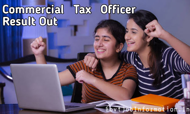 Assistant Commercial Tax (ACTO2016) Result  Declared