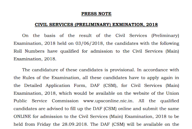 UPSC Result- Civil Services(Preliminary) Examination, 2018 Declared at upsconline.nic.in