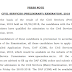 UPSC Result- Civil Services (Preliminary) Examination, 2018 Declared at upsconline.nic.in