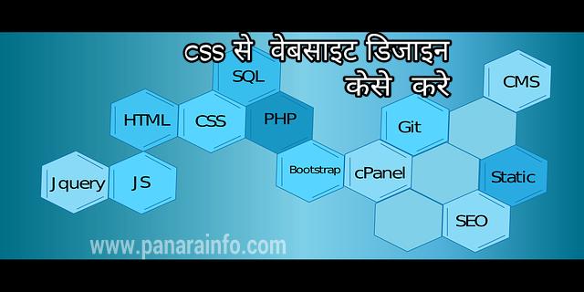 Css coding websites design