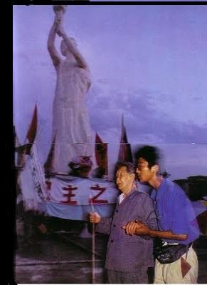 La Diosa de la Democracia, el símbolo de la protesta estudiantil en Tiananmen