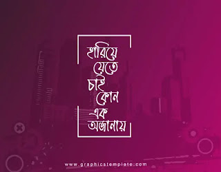 খালিদ মিয়াহাট Kahlid Miarhat ফন্ট বাংলা টাইপোগ্রাফি ডিজাইন। Bangla Typography Design online