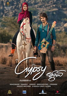 Gypsy 2020 Tamil 480p WEB-DL 450MB With Bangla Subtitle