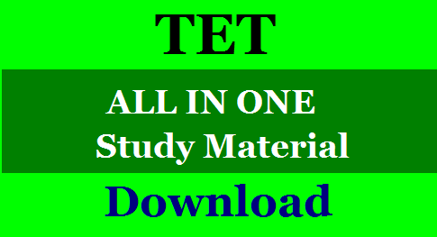 TET All in One Study Material Download