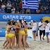 Για τις θέσεις 5-8 η Ελλάδα