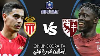 مشاهدة مباراة موناكو وميتز بث مباشر اليوم 06-04-2021 في كأس فرنسا