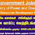 Ministry of Power and Energy - Vacancies